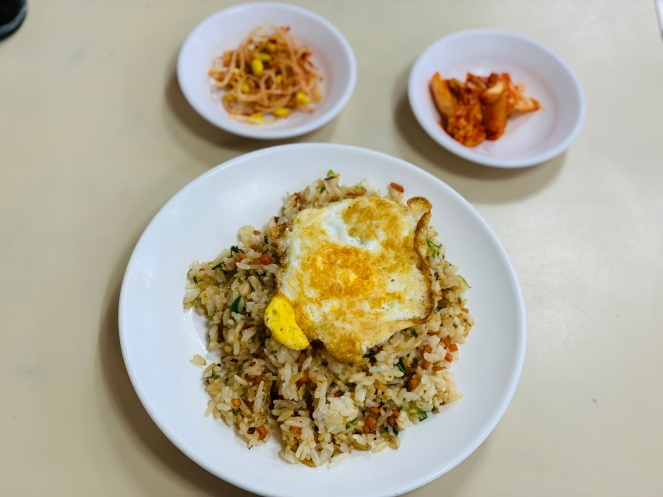 Fried rice and kimchi