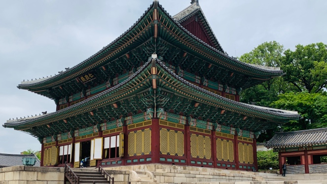 Changyeongung Temple