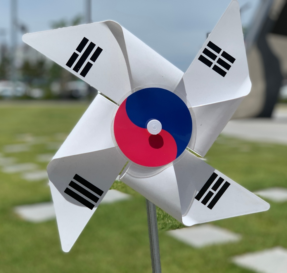 South Korean windmill