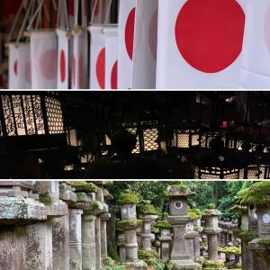 Kasuga Taisha temple